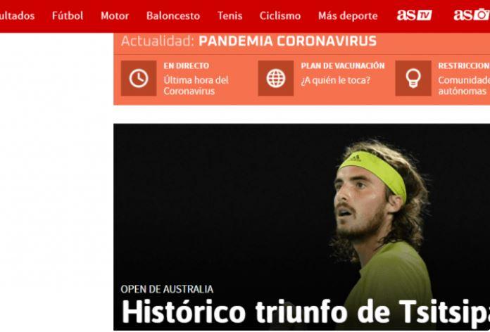 Πρώτο θέμα στην Ισπανία: Ιστορικός θρίαμβος του Τσιτσιπά
