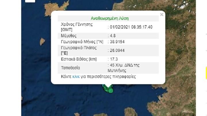 Νέα ισχυρή σεισμική δόνηση στη Λέσβο