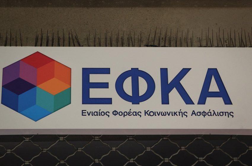 """ΕΦΚΑ: Πρώτος στις καταγγελίες πολιτών στον """"Συνήγορο του Πολίτη"""""""