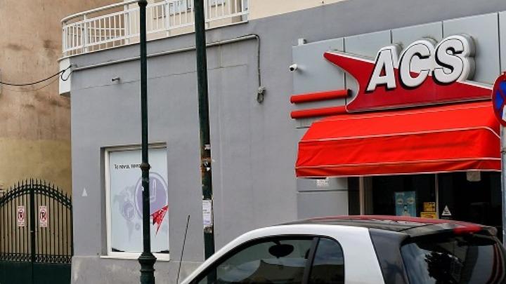 ACS: Κλειστά σήμερα τα καταστήματα – Δείτε σε ποιες περιοχές