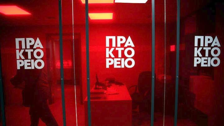 Έριξαν τρικάκια στο Αθηναϊκό-Μακεδονικό Πρακτορείο Ειδήσεων