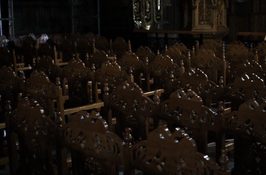 Λουκέτο επ' αόριστον σε εκκλησία – Τι συνέβη