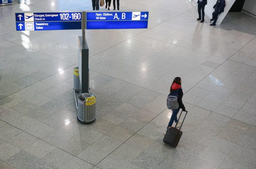 Παράταση περιορισμών για τις πτήσεις εσωτερικού – Τι ισχύει