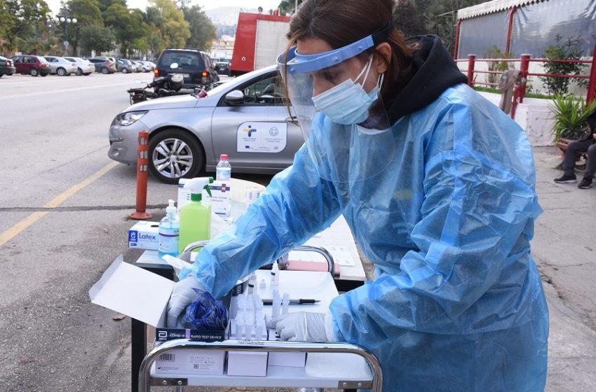 ΕΟΔΥ: 280 κρούσματα Covid-19 σε 11.553 rapid tests το Σάββατο
