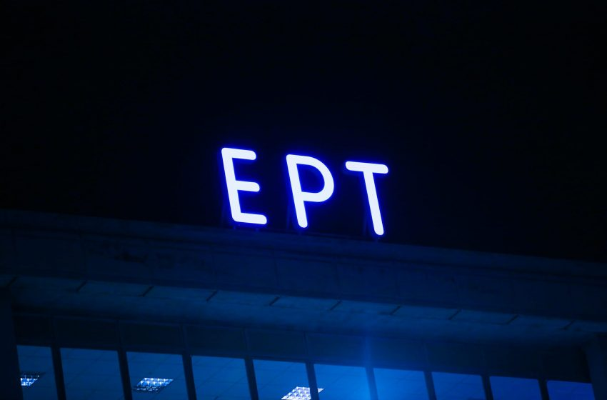 ΣΥΡΙΖΑ για την ΕΡΤ: Να εκλέγεται το ΔΣ – Να μην είναι κυβερνητική ραδιοτηλεόραση