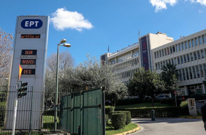 ΕΡΤ: Από το εμπάργκο της ΝΔ στο  εμπάργκο ΣΥΡΙΖΑ; – Πολιτική σύγκρουση για τη δημόσια τηλεόραση