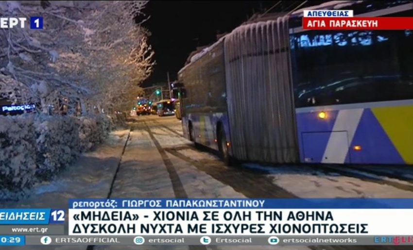 Κόλλησαν στο… χιόνι τα λεωφορεία της γραμμής