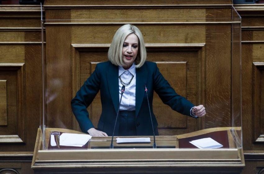 """Γεννηματά: ΝΔ και ΣΥΡΙΖΑ μοιάζουν όλο και πιο πολύ – Εμείς λέμε """"ναι"""" στη φύλαξη, όχι στην αστυνομοκρατία"""