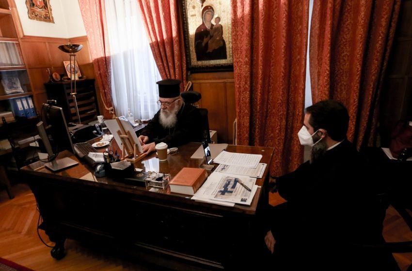 Ημερίδα της Ελλαδικής Εκκλησίας για τα 200 χρόνια από την Επανάσταση