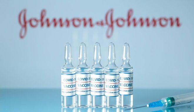 FDA: Άδεια χορήγησης στο μονοδοσικό εμβόλιο της Johnson & Johnson