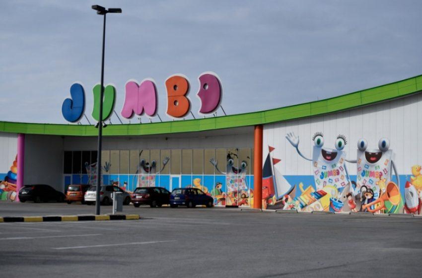 Jumbo: Σε ποιες περιοχές κλείνει τα καταστήματά της