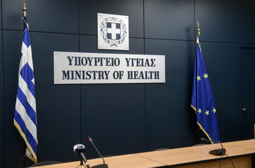 """Σύσκεψη λοιμωξιολόγων: Αποφάσεις για lockdown, συστάσεις για """"διπλή μάσκα"""""""