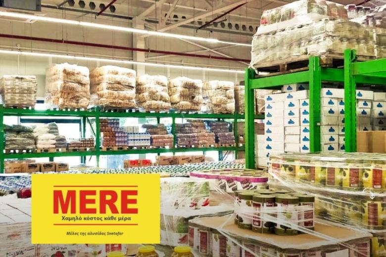 Αλλάζει η αγορά των σούπερ μάρκετ: Στην Ελλάδα η μεγαλύτερη αλυσίδα discount στη Ρωσία
