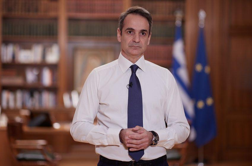 Μητσοτάκης: Από Πέμπτη 11 έως 28 Φεβρουαρίου κλείνουν σχολεία και λιανεμπόριο στην Αττική – Ολόκληρο το μήνυμα του πρωθυπουργού (vid)