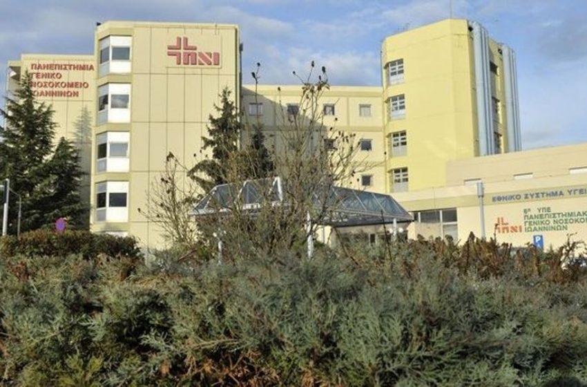 Το επίσημο πόρισμα για τον γιατρό που παρέλυσε στην Κέρκυρα μετά τον εμβολιασμό