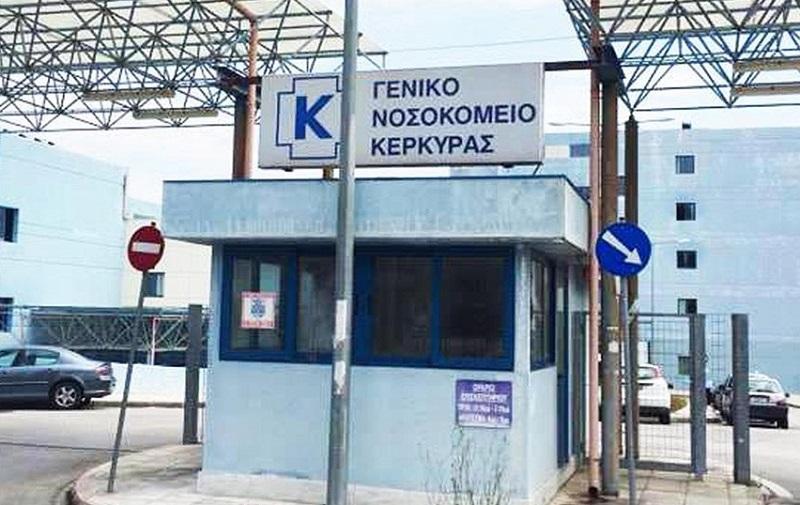 Νέα παράλυση μετά τη δεύτερη δόση εμβολίου – Πρόκειται για γιατρό επίσης στο νοσοκομείο της Κέρκυρας