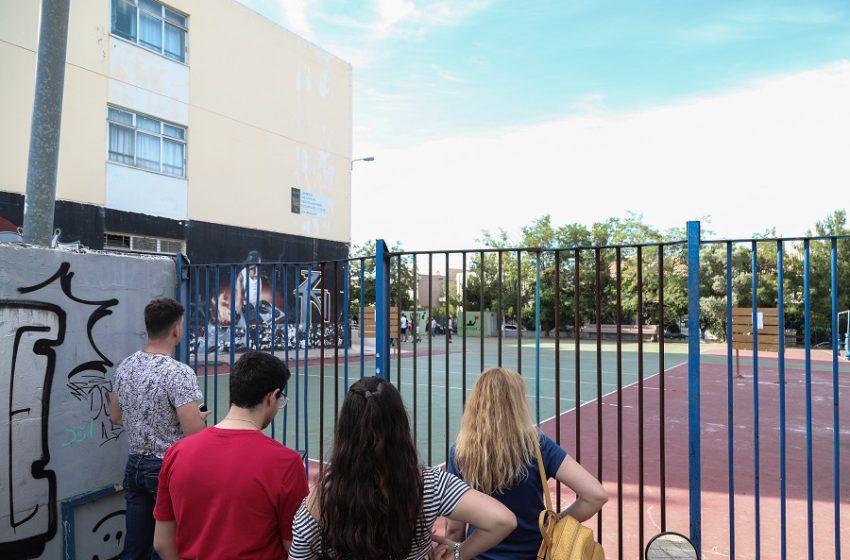 Σχολεία: Προσφυγές στο ΣτΕ από γονείς