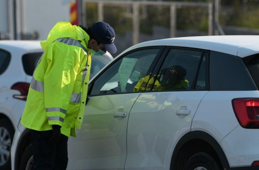 Μετακινήσεις από νομό σε νομό το Πάσχα: Οι τελευταίες πληροφορίες