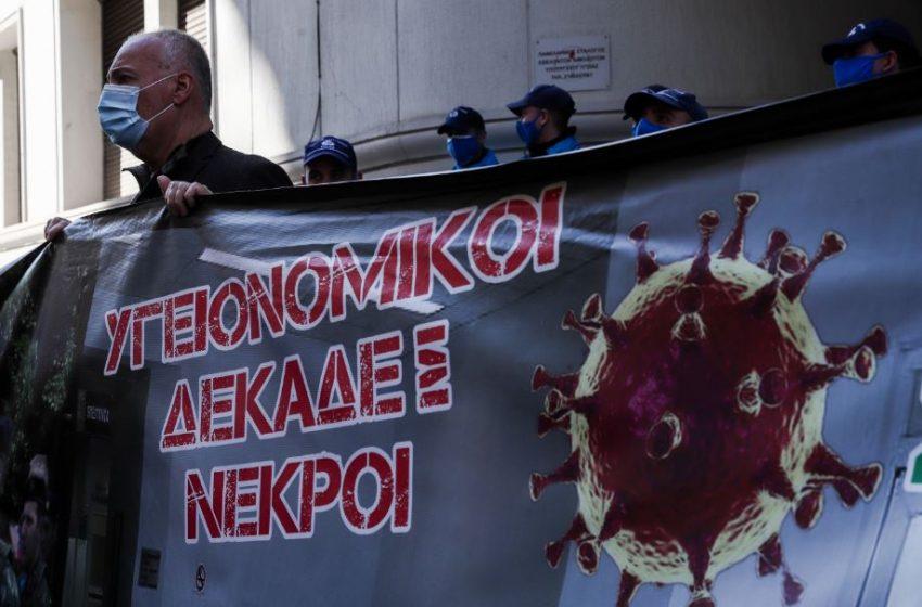 ΠΟΕΔΗΝ: Συγκέντρωση διαμαρτυρίας στο υπουργείο Εργασίας και πορεία στο υπουργείο Υγείας