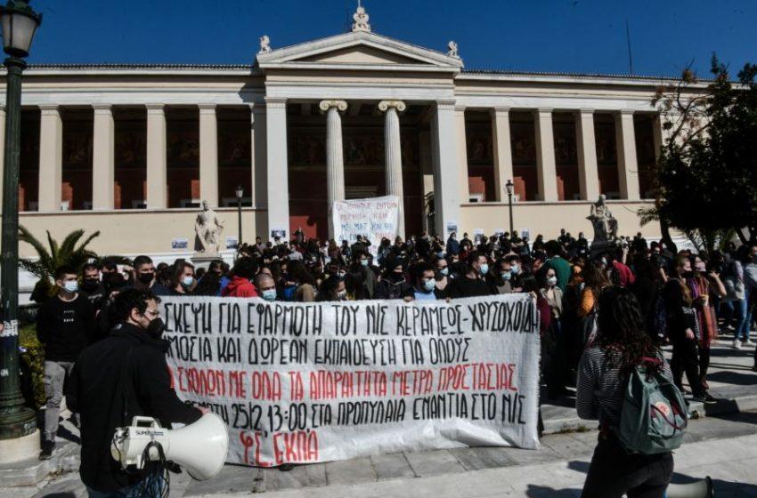 Κινητοποιήσεις και στην Αθήνα για τους 31 συλληφθέντες του ΑΠΘ