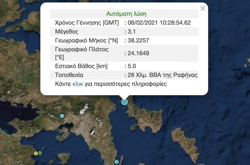 Σεισμός στην Ραφήνα