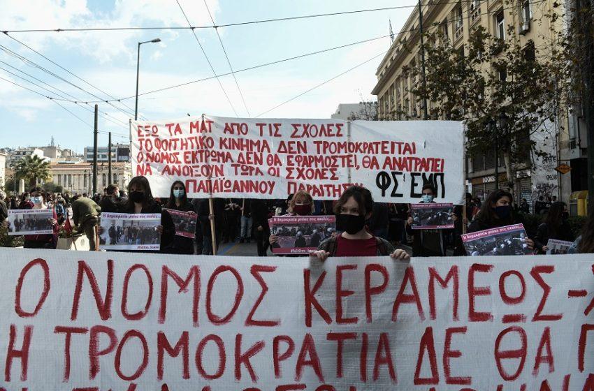 Φοιτητές: Νέα μαζικά συλλαλητήρια κατά του νόμου Κεραμέως – Χρυσοχοΐδη
