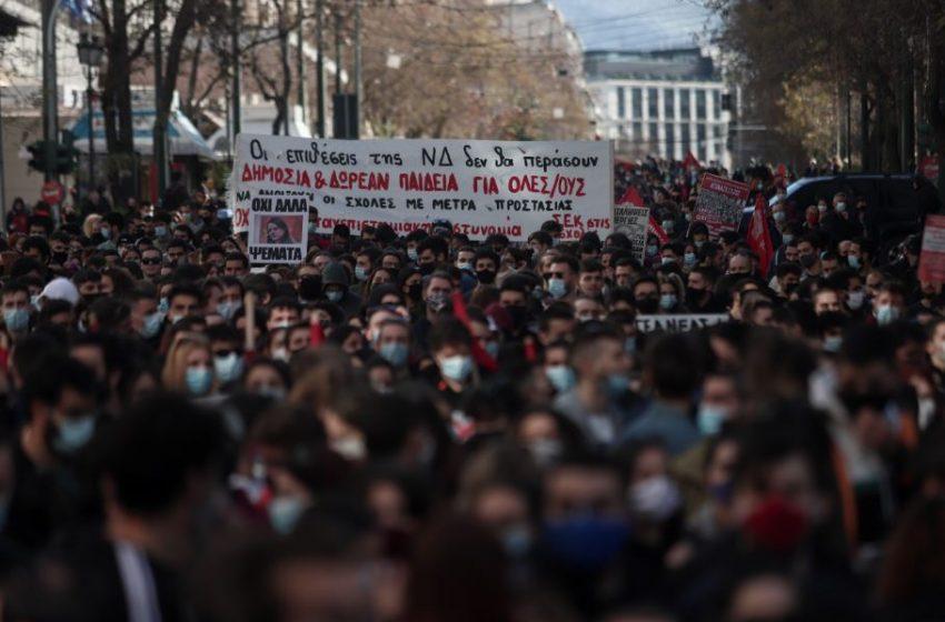 Σε εξέλιξη το πανεκπαιδευτικό συλλαλητήριο (vid)