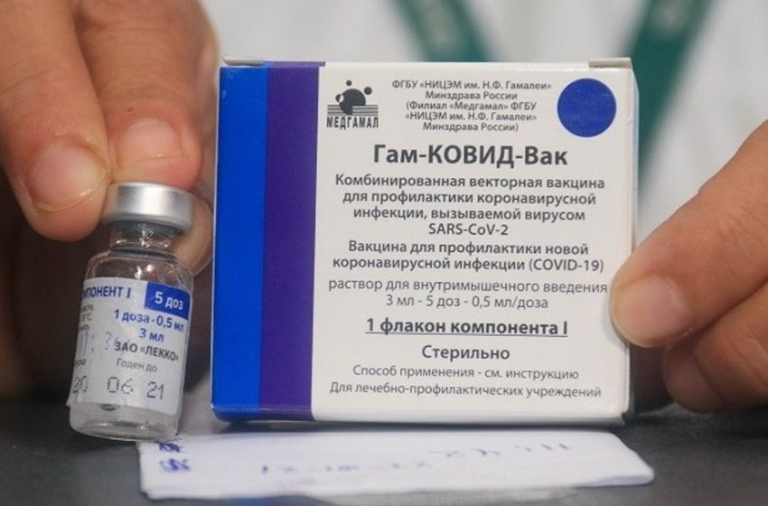 """""""Πράσινο φως"""" στους διπλωμάτες της ΕΕ  στη Μόσχα να εμβολιασθούν με το Sputnik-V"""