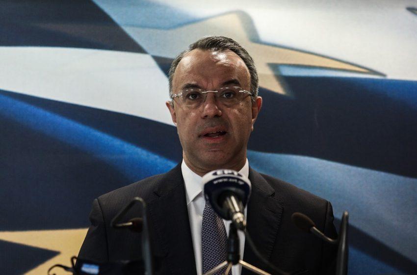 Σταϊκούρας: Η συστηματική προσπάθεια που καταβάλλουμε στον τομέα της οικονομίας αναγνωρίζεται από τους ευρωπαϊκούς θεσμούς