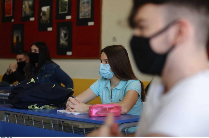Εξέλιξη που τρομάζει: Μεγάλες συρροές κρουσμάτων στα σχολεία!- Σύψας: Η βρετανική μετάλλαξη ίσως μολύνει περισσότερο τα παιδιά