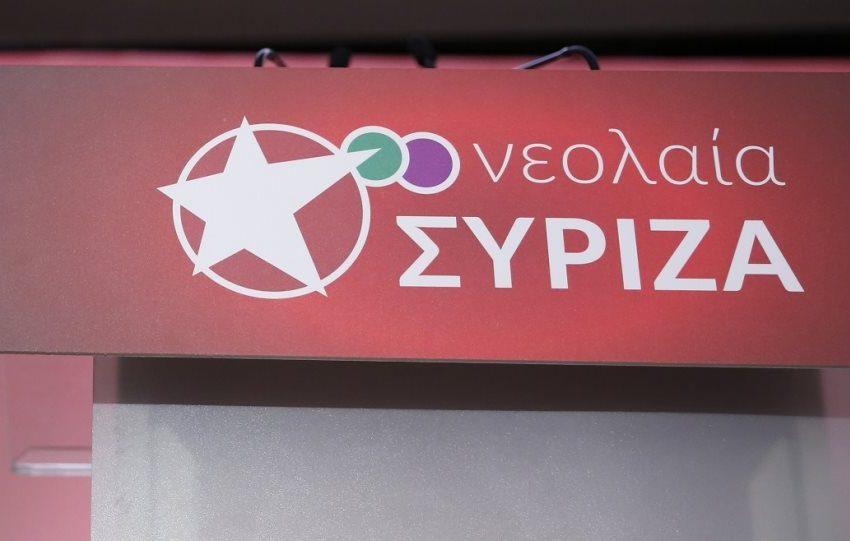 Νεολαία ΣΥΡΙΖΑ: Δεν ανεχόμαστε να γίνουν τα πανεπιστήμια χώροι επιτήρησης και τιμωρίας (vid)