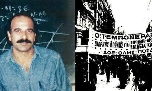 Σκληρή απάντηση Τεμπονέρα στον Κοντογιανόπουλο για το άρθρο του κατά της αριστεράς με αφορμή την αστυνομία στα Πανεπιστήμια