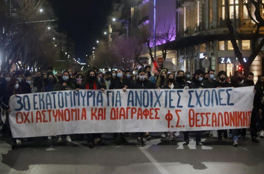 Θεσσαλονίκη: Εισαγγελική έρευνα για το βίντεο με τα ΜΑΤ που χτυπούν διαδηλωτές (vid)