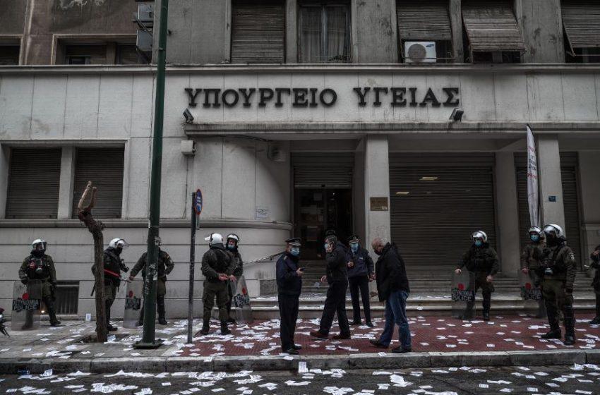 Εξήντα συλλήψεις για την εισβολή στο υπουργείο Υγείας