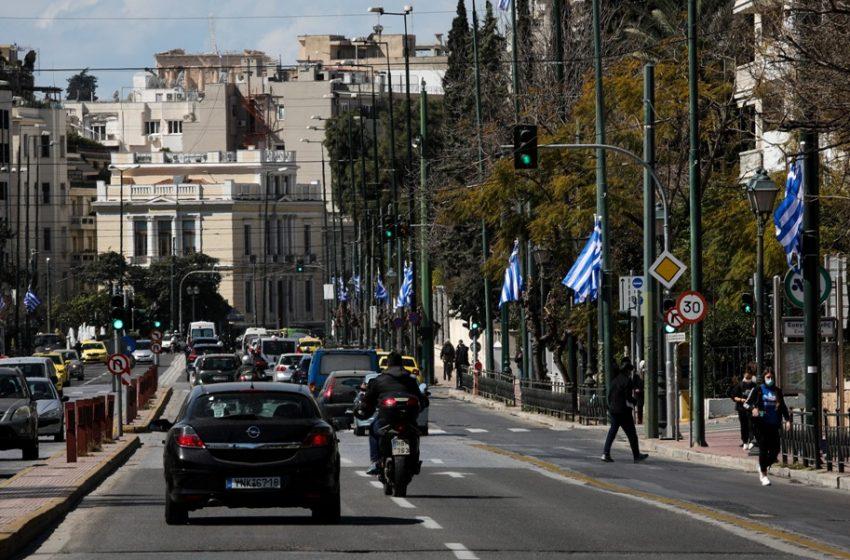 Κυκλοφοριακές ρυθμίσεις την Τετάρτη στο κέντρο της Αθήνας