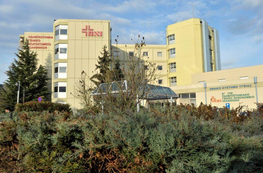 Γιάννενα:Στο νοσοκομείο βρέφος 10 ημερών με κοροναϊό