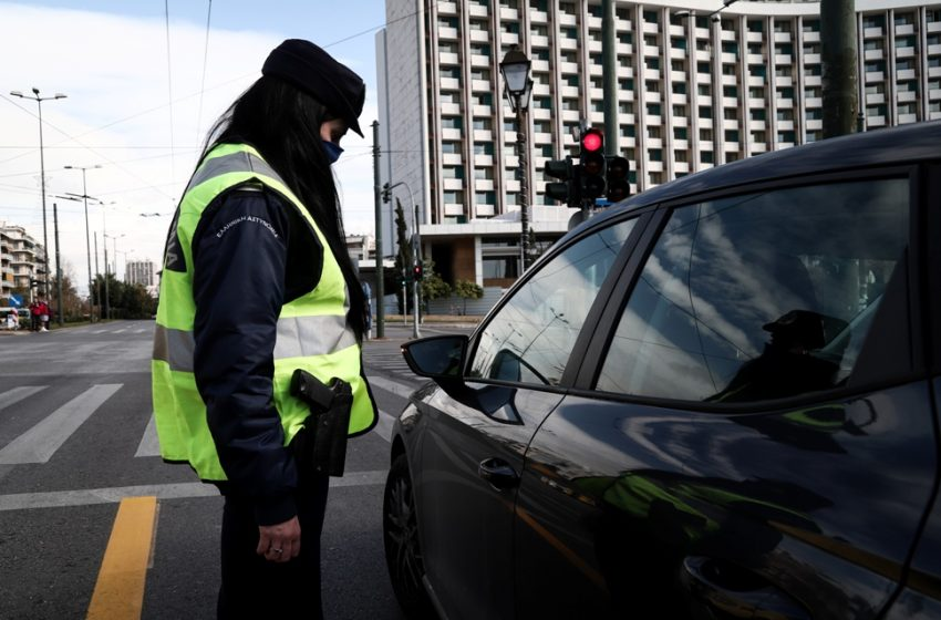 Συλλήψεις και πρόστιμα 1,7 εκατ. ευρώ το τριήμερο της Καθαράς Δευτέρας