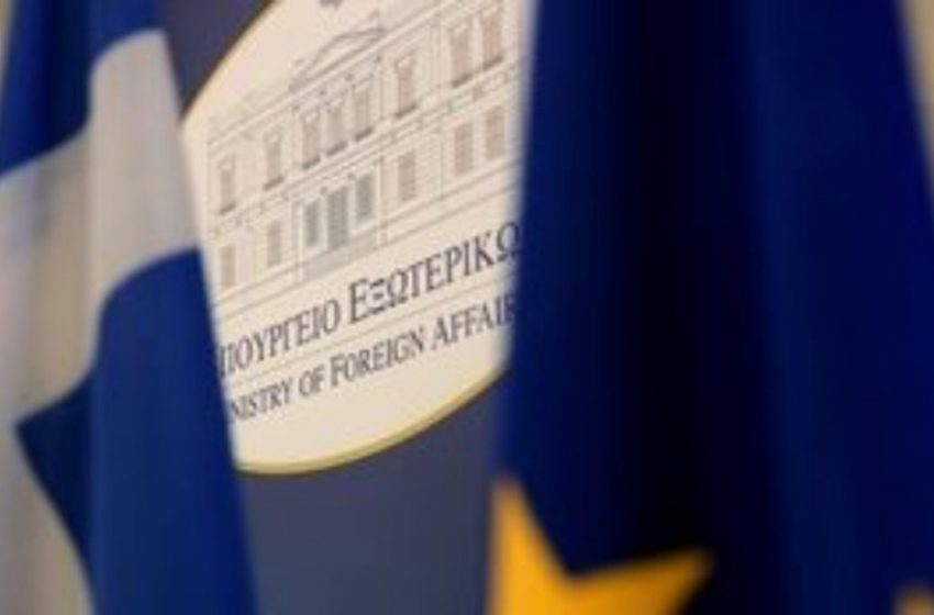 Υπουργείο Εξωτερικών: Fake news για το γαλλικό ερευνητικό πλοίο