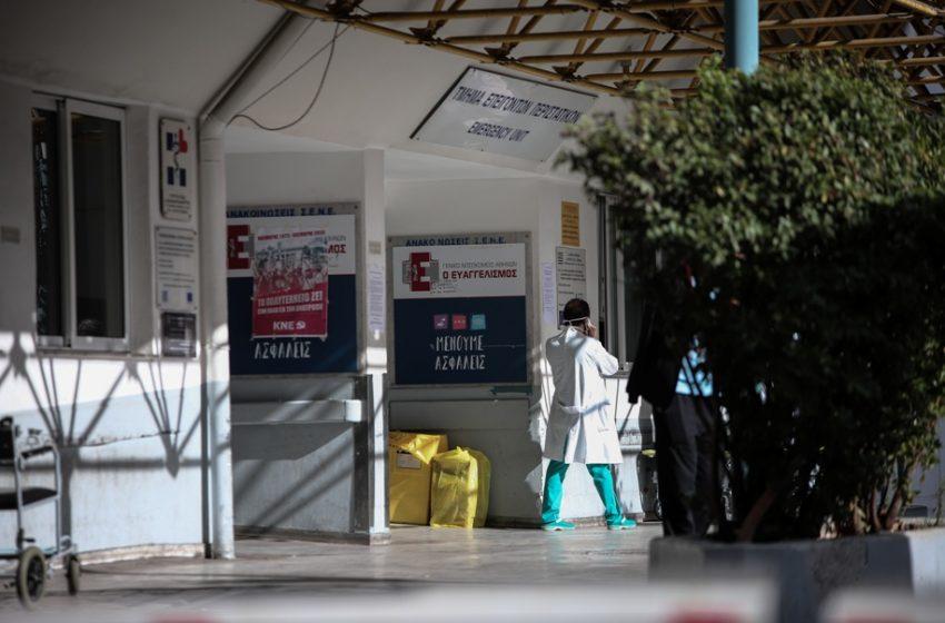 Γέμισαν οι ΜΕΘ στα νοσοκομεία : Σε απλές κλινικές ασθενείς διασωληνωμένοι στον «Ευαγγελισμό»