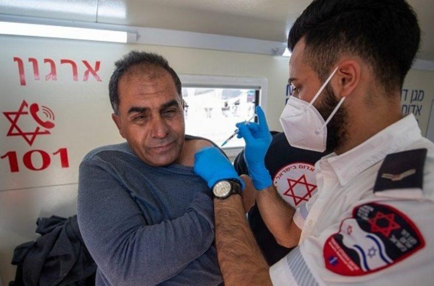 Ισραήλ: Ο μισός πληθυσμός της χώρας έκανε και τις δυο δόσεις εμβολίου