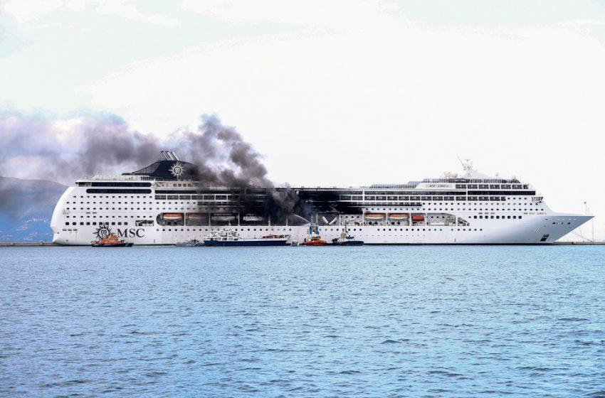 Κέρκυρα: Έσβησε η φωτιά στο κρουαζιερόπλοιο MSC Lirica