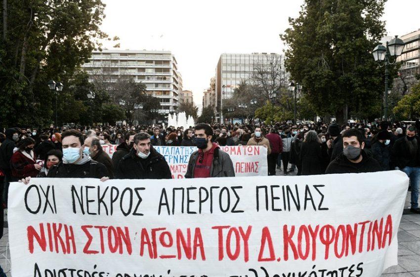 Επέστρεψαν  στο Fecebook οι φωτογραφίες της πορείας για τον Κουφοντίνα που είχαν κατέβει