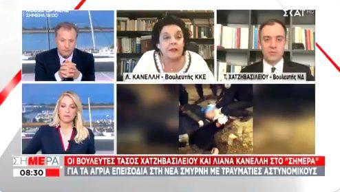 """Ο Οικονόμου έκοψε την Κανέλλη επειδή μετέφερε τη φράση του αστυνομικού """"πάμε να τους γ@@@ και να τους σκοτώσουμε"""" (vid)- Η αντίδραση του ΚΚΕ"""