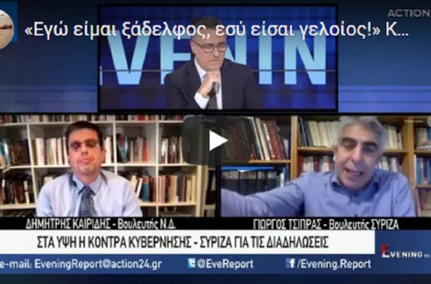 """""""Σκάσε…""""- """"Είσαι καραγκιόζης""""! -Καιρίδης vs  Γ.Τσίπρας στα…γαλλικά (vid)"""