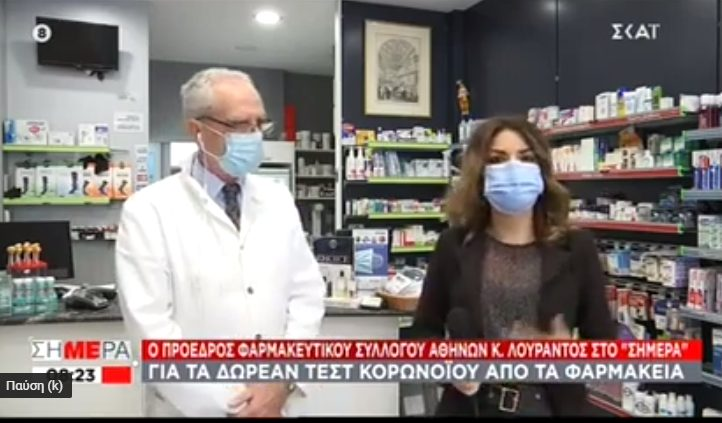 """""""Σφάχτηκαν"""" on air στον Σκάϊ Λουράντος – Οικονόμου: """"Σηκωθείτε φύγετε τώρα από το φαρμακείο μου!"""" (vid)"""