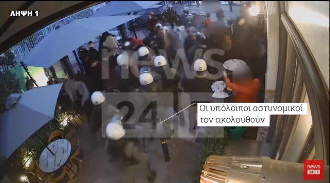 Βίντεο ντοκουμέντο: Η στιγμή της  απρόκλητης επίθεσης της αστυνομίας σε διαδηλωτές στο Γαλάτσι (vid)