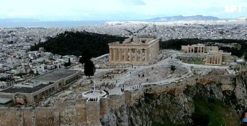 Έπαρση ελληνικής σημαίας στην Ακρόπολη (vid)