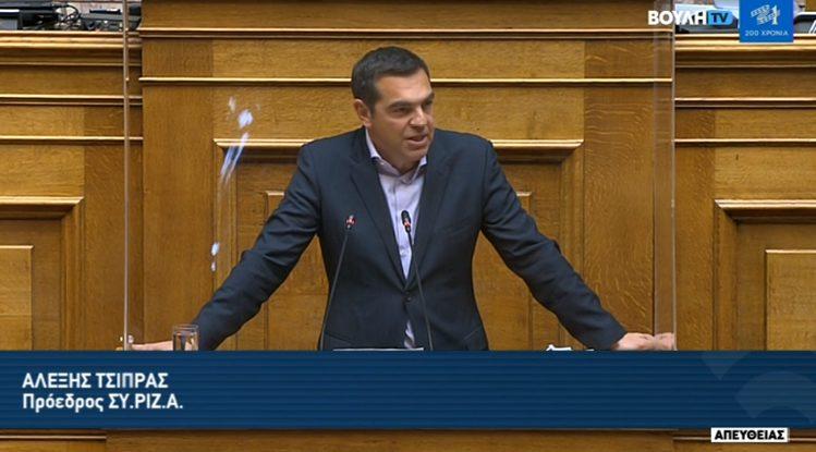 Ολόκληρη η παρέμβαση του Αλέξη Τσίπρα στη Βουλή