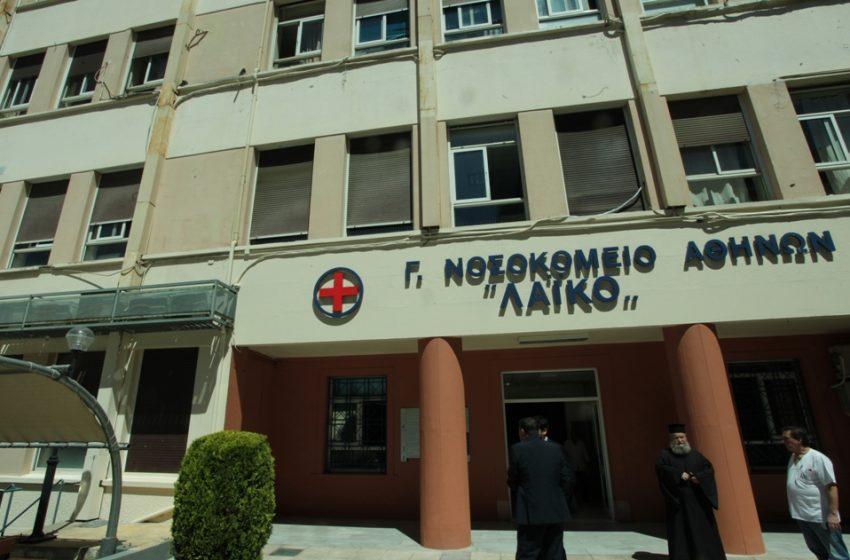 Λαϊκό νοσοκομείο: Έβρεξε…κλεμμένα πορτοφόλια