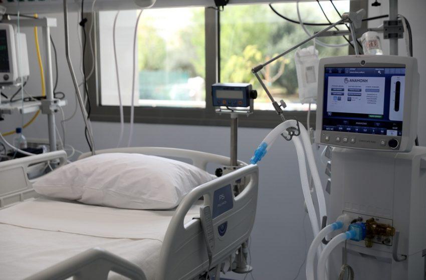 ΕΣΥ: Ξεπέρασε τα όρια αντοχής – Δεκάδες αναμονές εκτός ΜΕΘ για ένα κρεβάτι